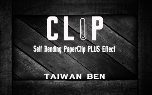 Скрепка - Taiwan Ben
